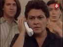 Жестокий ангел (91 серия) (1997) сериал