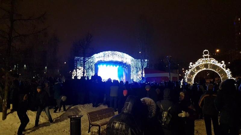 Концерт в Ландшафтном парке Южное Бутово