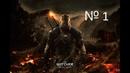 Прохождение The Witcher 3: Wild Hunt № 1 с перенесённым сохранением 2 части