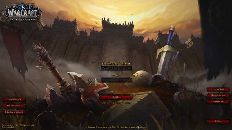 Battle for Pskov