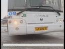 Новые ЛИАЗы проходят обкатку по чебоксарским дорогам
