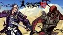 Shadow Fight 2 БОЙ С ТЕНЬЮ 2 ПРОХОЖДЕНИЕ - ИНТЕРЛЮДИЯ. НАЧАЛО. РЫСЬ