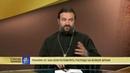 Прот.Андрей Ткачёв Псалом 33: как благословлять Господа на всякое время