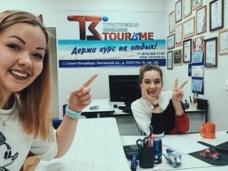 Куда поехать осенью?? 🍂 Горящие туры из СПб   TOURisME — Live