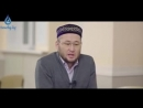 ➖Мектепте хиджап кигізбесе не істейміз_--Ұстаз Жас.mp4