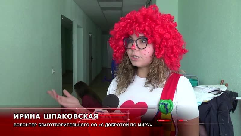 Благотворительная акция Доброе дело в доме-интернате в Пинковичах