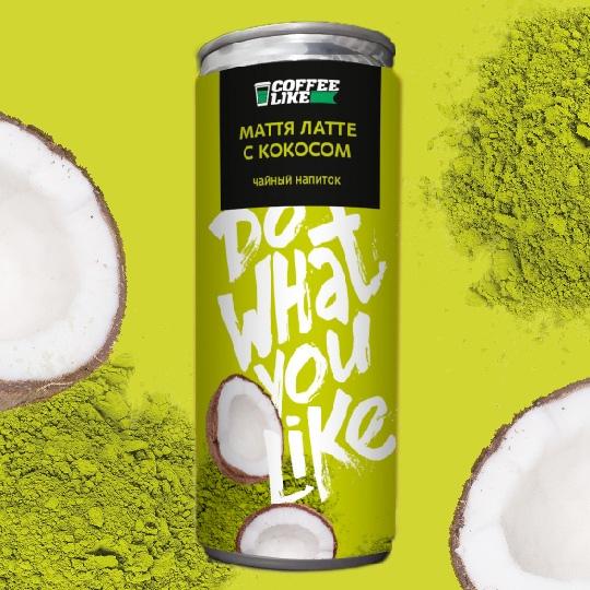 Кофейные напитки: Маття латте с кокосом