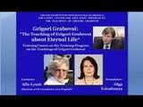 The Teachings of Grigori Grabovoi in Dubrovnik, Croatia in march 2019