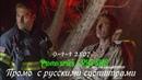 9-1-1 Служба спасения 2 сезон 7 серия - Промо с русскими субтитрами Сериал 2018