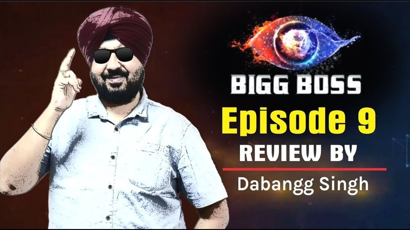 "BIGG BOSS 12 Episode 9 Review"" By Dabangg Singh | 26 Sep 2018 | Salman khan"