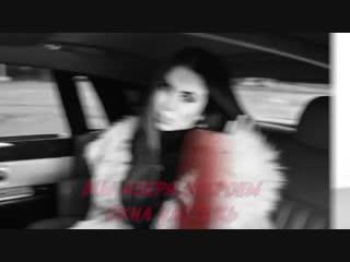 Алёна Андерс - Мы двери откроем (Official Lyrics Video 2018)