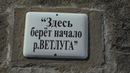 река Ветлуга на байдарке от Круглыжей до Старицы (Кировская область) - первые 30 км