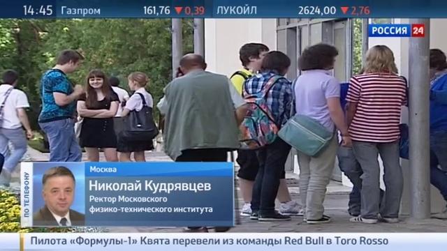 Новости на Россия 24 • Впервые в список университетов с лучшей академической репутацией попали три российских вуза