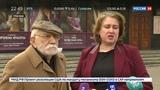 Новости на Россия 24 Любовь моя, печаль моя грустная история Армена Джигарханяна