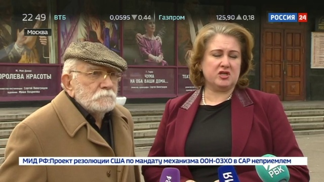 Новости на Россия 24 Любовь моя печаль моя грустная история Армена Джигарханяна