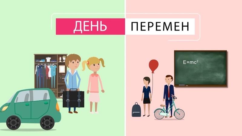 День студента. Выпуск 15.01.2019