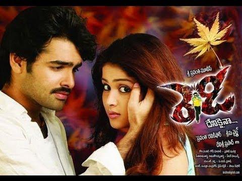 Ready Telugu Movie Full Songs Jukebox Ram Genelia