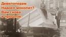 Мрамор-обычный строительный материал 100 лет назад.