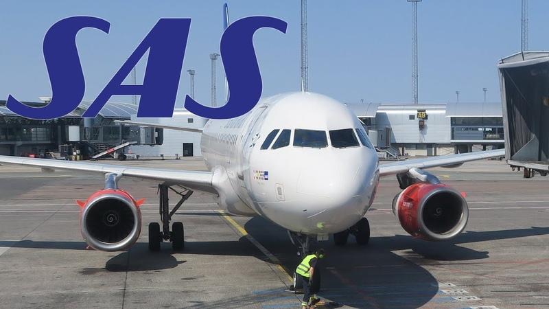 Перелет Копенгаген - Осло на Airbus A321 Scandinavian Airlines System