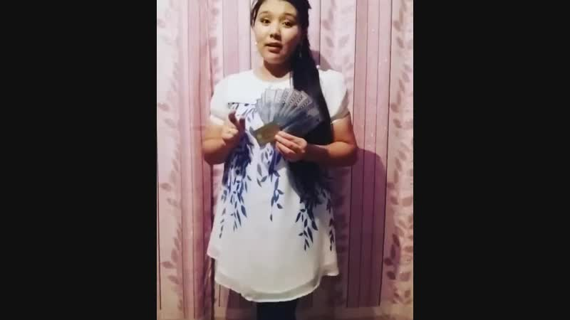 Барша Казакстандык кыз-келиншектерге Сіздерді проектке шакырамын Маған қосылыныз аз уақытта табысқа жету жолын уйре