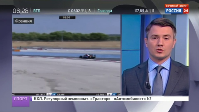 Новости на Россия 24 • SMP Racing выиграли первую гонку сезона, а G-Drive не сходит с подиума
