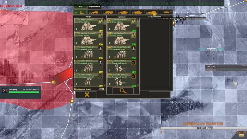 Syrian Warfare: Return to Palmyra / Сирия: Возвращение в Пальмиру 5