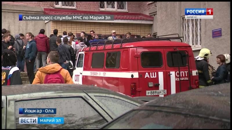 ВЧЕРА в Йошкар Оле горела Бастилия Вести Марий Эл