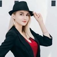 Арина Погодина
