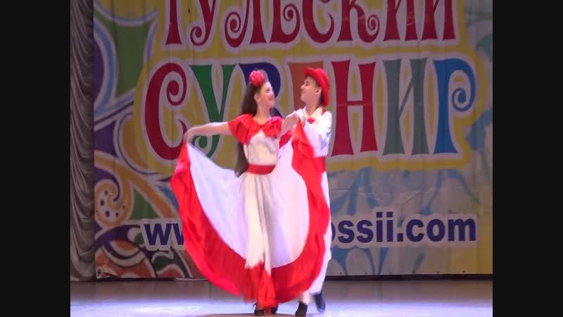 Мексиканский танец Авалюлька