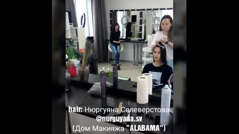 стилист-парикмахер Нюргуяна Селеверстова