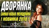 Премьера 2018 купила олигархов!