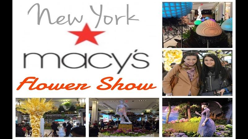 Фестиваль Цветов в Нью-Йорке | Macy's flower show New York by Marina Fateeva Katya Fevi