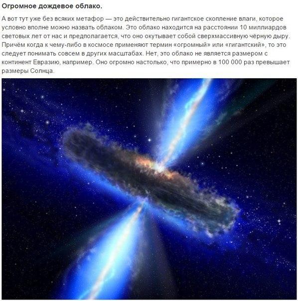 10 самых неожиданных вещей, которые учёные обнаружили в космосе Несмотря на активное изучение и освоение, космос всё ещё полон загадок для человечества. Только совсем недавно гравитационные