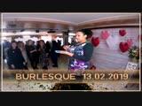 БУРЛЕСК 2019г. #бурлеск_миасс#burlesque2019 #бурлеск2019 #красотабесконечна #constantdelight #екатеринасилантьева#afrikan