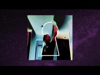 Lil Uzi Vert — «New Patek»