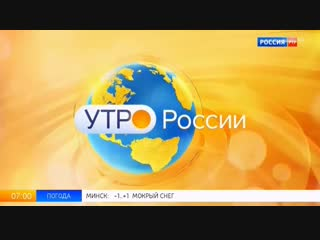 Начало эфира канала РТР-Беларусь. 5.12.2018