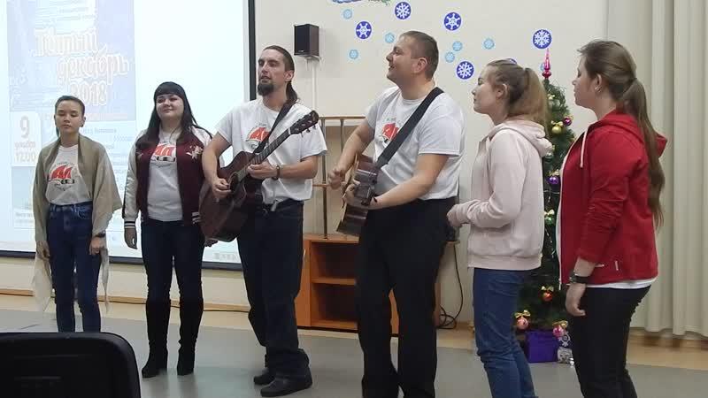 Малая гитарная академия. Встреча 8 декабря 2018 года.