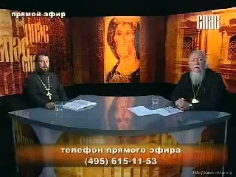 Как Церковь относится к астрологии