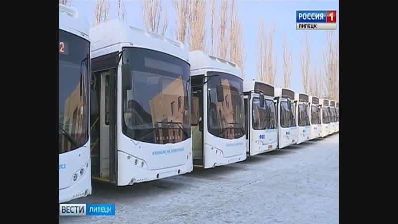 9 новых автобусов и 5 электробусов пополнили автобусный парк Липецка
