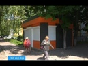 Черкаський депутат просить перевірити законність новенького кіоску