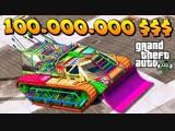 TheWarpath РАЗБИЛ ТАЧКИ ЗА 100.000.000 $$$ и ПОЛНЫЙ ОБЗОР НОВОГО ОБНОВЛЕНИЯ ARENA WARS В GTA 5 ONLINE