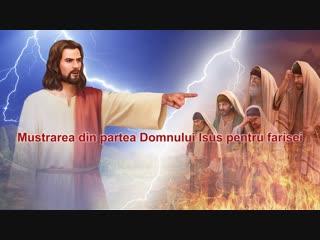 """Cuvântului lui Dumnezeu """"Lucrarea lui Dumnezeu, firea Sa și Dumnezeu Însuși (III)"""" Partea a șasea"""