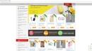 Как купить в интернет магазине NL Store