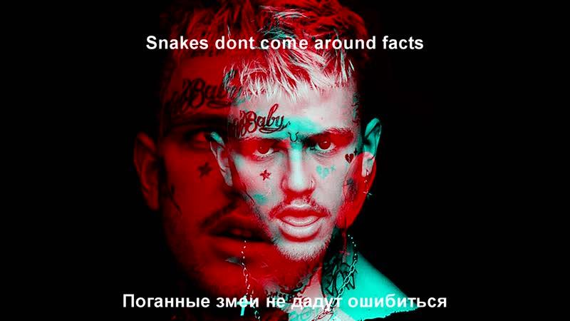 Lil peep- down down down l lyrics l rus sub l перевод
