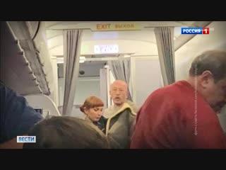 Александр Розенбаум спас жизнь человеку в самолете