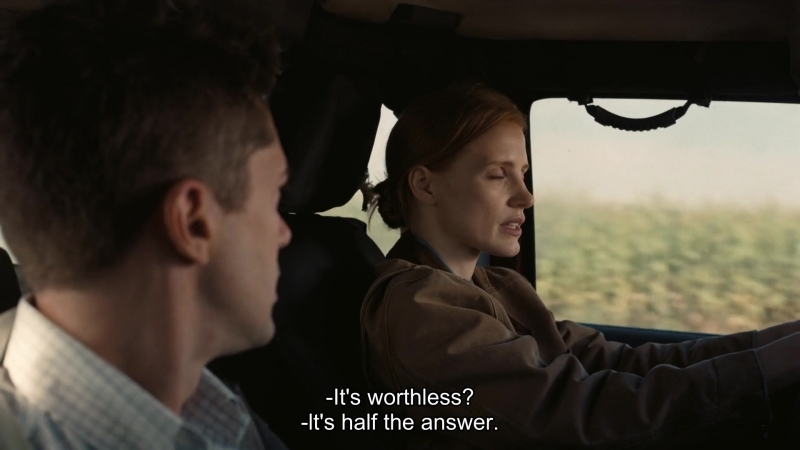 -Its worthless -lts half the answer.
