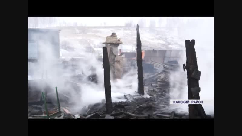 Крупный пожар уничтожил всё имущество нескольких семей в посёлке Канского района