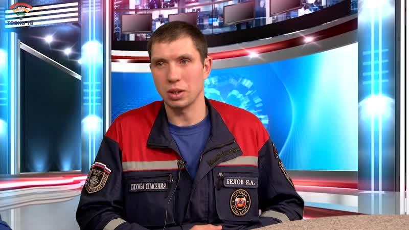Интервью с Яковом Беловым - начальником Поисково-спасательного подразделения ПСО г.Тосно