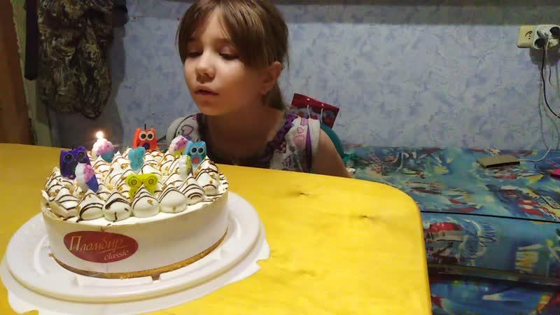 Моей сестрёнке 9 лет😻❤
