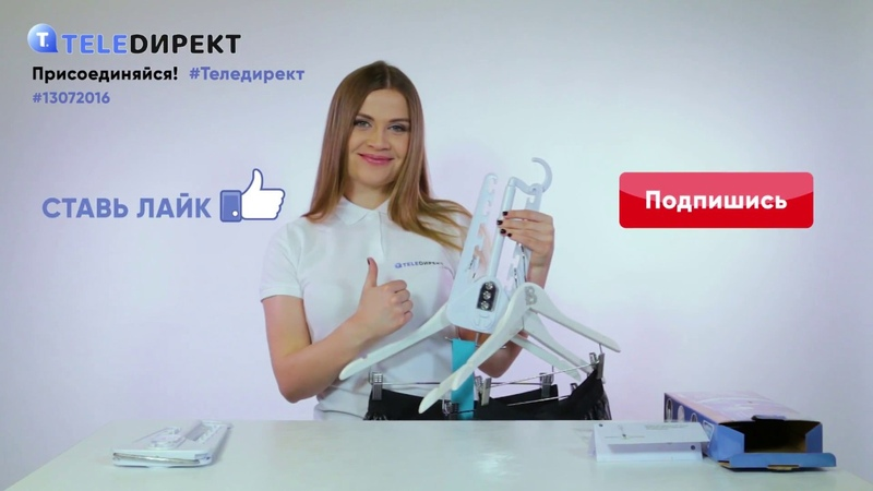 Видеообзор Система хранения вещей, вешалка DUAL HANGER. dualhanger.teledirekt.ru